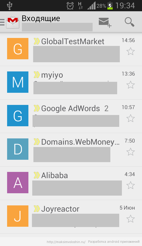 New google mail client interface for android