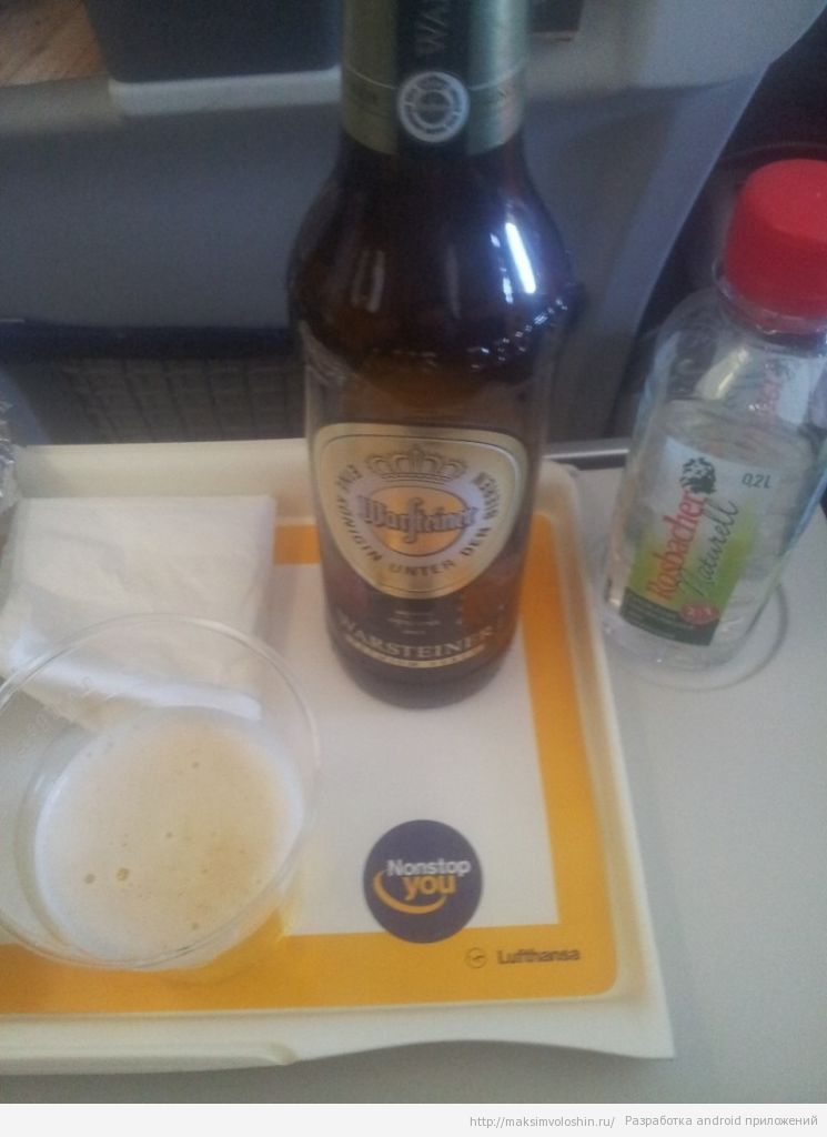Lufthansa. Beer in airplane