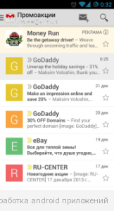 Legal spam from Google